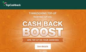 amazon gift card bonus black friday additional 20 cash back plus 25 amazon gift card with prime