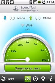 mobile speed test android qip speed test apk for android