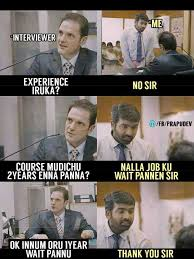 Job Search Meme - job searching memes tamil memes collection