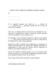 79840 poor performance warning letter format hr forms procedures 1