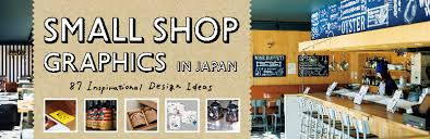 Small Shop Decoration Ideas Design Pie International