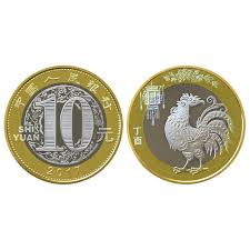 new year coin lunar new year 2017 lunar new year coin 12 lunar