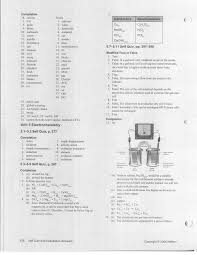 mathball grade 12 chemistry sem 2 09 10