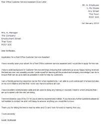 cover letter for postal carrier cover letter samples header for a