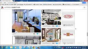 home design autodesk home designing websites autodesk homestyler
