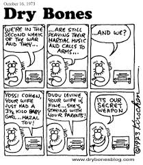 yom kippur at home israel s army 1973 the bones