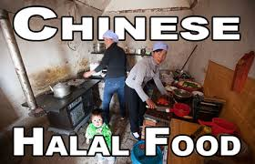 Meme In Chinese - chinese halal food play list chinadaily com cn