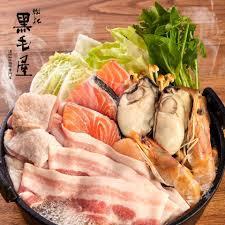 plats cuisin駸 carrefour 黑毛屋鍋物總粉絲頁 home taipei menu prices