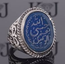 platinum rings for men in islam 12 best islamic jewelry images on islamic gold rings