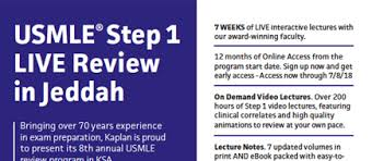 7 Steps And 70 Hours by Faculty Of Medicine Kau University Saudi Arabia Kingdom