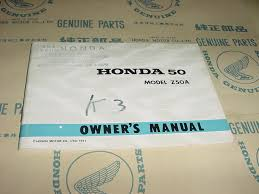 browse results for model z50a vintage honda minitrails