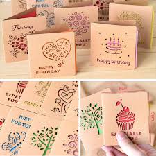 folding kraft paper greeting card best wishes happy birthday