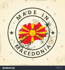 Flag Of Macedonia Grunge Stamp Map Flag Macedonia Vector Stock Vector 424832878