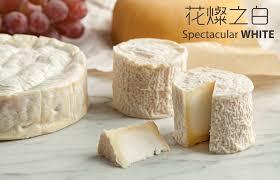 cuisine mont馥 聯馥食品 台北國際烘焙暨設備展 就是明天 聯馥食品gourmet s