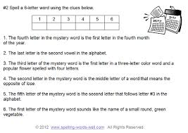 brain puzzle worksheets free worksheets library download and