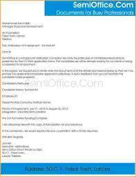 Certification Letter Sle Employment Verification Of Employment Letter Employment Letter Template