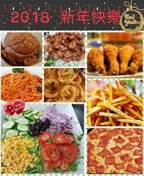 3 pi鐵es cuisine 嚐飽圖宜蘭店 publicaciones ciudad de yilan opiniones sobre