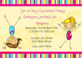 Olympic Invitation Cards Gymnastic Birthday Party Invitations Cimvitation