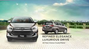 toyota website india toyota innova official toyota innova website for your bookings and