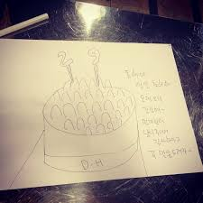 donghae shares his hand drawn birthday card by kangin