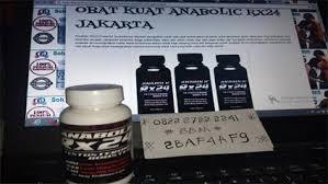 obat perangsang wanita gel suoyingao obat perangsang wanita asli