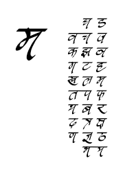 7 best hindi calligraphy images on pinterest drawing fonts and