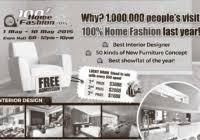 amazing home design 2015 expo furniture design expo interior design pertaining to home design