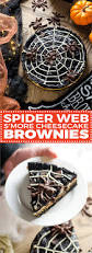 martini smore spider web s u0027more cheesecake brownies host the toast