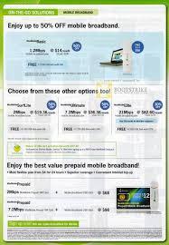 elite prepaid card starhub mobile broadband e1550 surflite ultimate elite prepaid