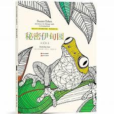 aliexpress com buy secret eden coloring book for children