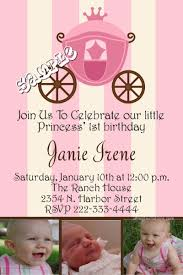 princess carriage birthday invitations
