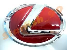 lexus red red frp fiber insert u0026 9x13 0 cm chromed lexus emblem