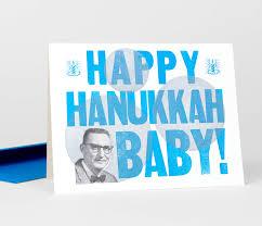 hanukkah baby steam whistle letterpress happy hanukkah baby at buyolympia