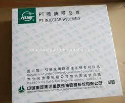 cummins 855 cummins 855 suppliers and manufacturers at alibaba com
