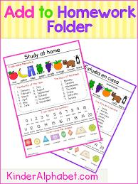 freebielicious homework folder freebie