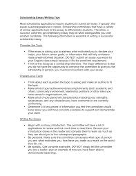 cover letter writing essays for scholarships examples writing