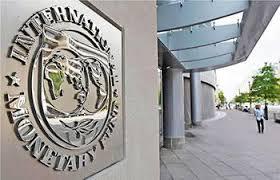 siege du fmi l expression le quotidien le fmi salue la politique financière