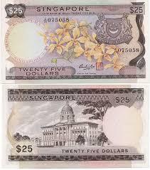 twenty five dollars randhawa u0027s bank notes and collectibles january 2012