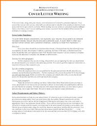 printable introduction letter to potential employer with