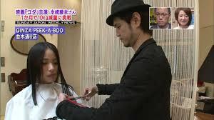 haircut japanese youtube