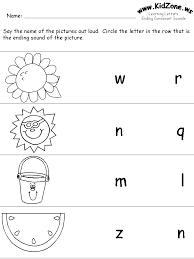 letter sound worksheets kindergarten free worksheets library
