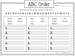 1st grade fantabulous abc order reading pinterest 1st