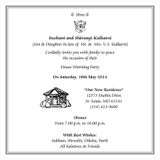 Invitation Card For Housewarming House Warming Ceremony Wordings