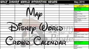 may 2016 disney world park hours adjusted and studios