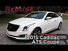 cadillac ats 2015 2015 cadillac ats coupe redline drive