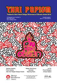 thai home design news slow hand design thai popism exhibition demark award