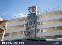 london uk 6th august 2016 wall mural in broadwater farm wall mural in broadwater farm housing estate tottenham north london credit guy corbishley alamy live news