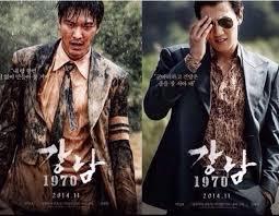 film drama korea lee min ho gangnam blues muvi pinterest lee min ho and lee min