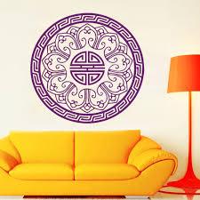 Om Wall Decal Mandala Vinyl by Wall Decals Vinyl Decal Sticker Indian Amulet Lotus Mandala Yoga