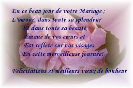 carte mariage texte top du meilleur carte et texte félicitation de mariage gratuit à